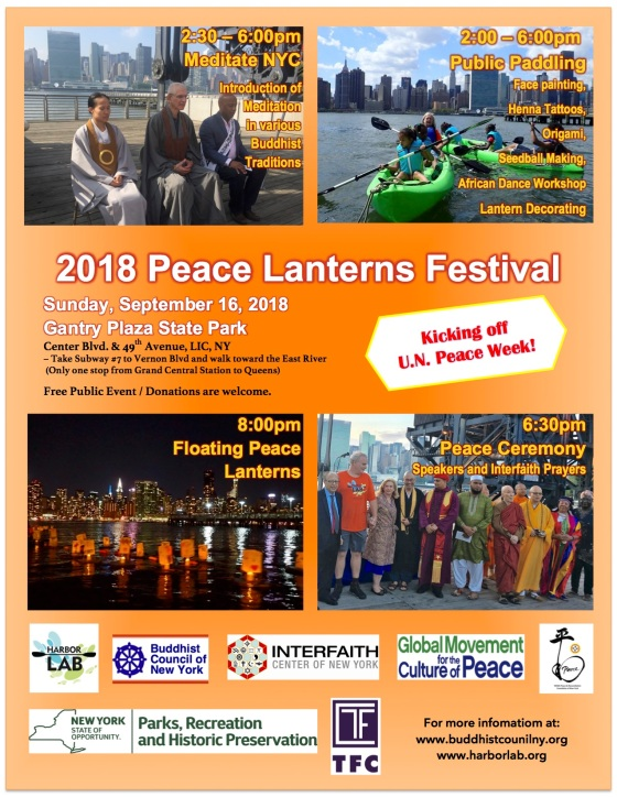 Lantern Festival 2018 Flyer (1)